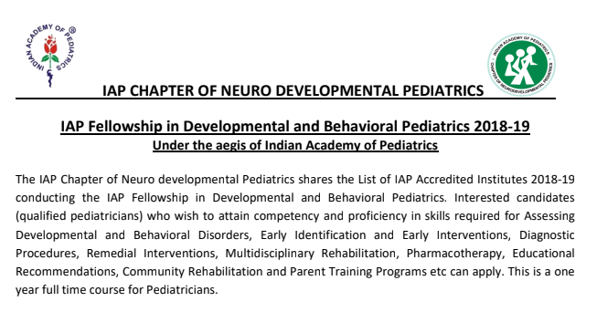 IAP Fellowship in Child Development 2018-19 in Pushpagiri